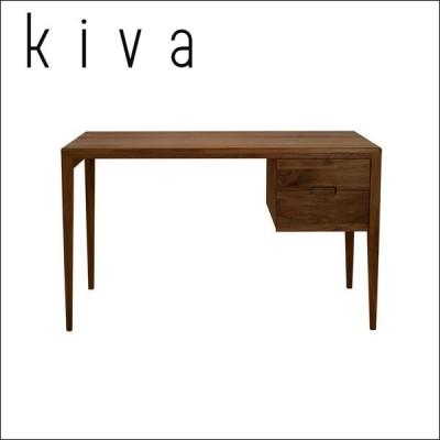 杉工場 国産 デスク kiva キヴァ シリーズ (ki-12w) kiva12 ウォールナット 120cm幅 すぎこうじょう sugi