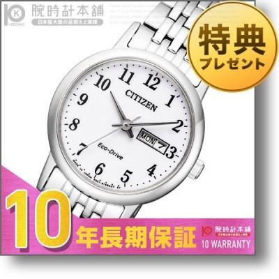 5日は店内最大36%戻ってくる! シチズンコレクション CITIZENCOLLECTION エコドライブ ソーラー  レディース 腕時計 EW3250-53A