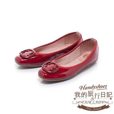 FAIR LADY我的旅行日記-口袋版 法式雙C釦軟漆皮平底鞋 櫻桃