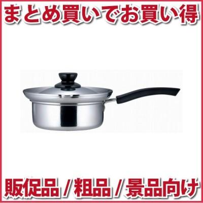 ノベルティグッズ  販促品 SCL-05 S-Class -エスクラス- ステンレス製吹きこぼれにくい湯切り鍋 16cm  女性向け キッチンに