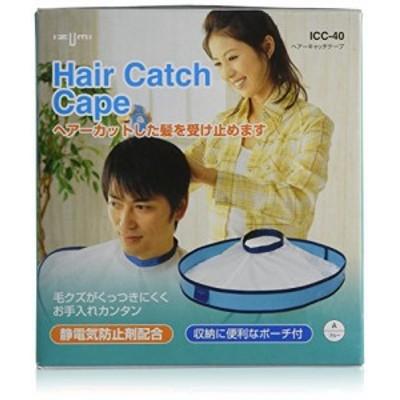 【送料無料】IZUMI ヘアキャッチケープ ICC-40-A