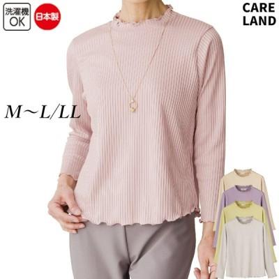 シニア Tシャツ レディース 長袖 通年 2重メロー衿 シニアファッション