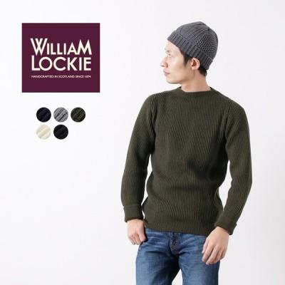 WILLIAM LOCKIE(ウイリアムロッキー) メリノウール リブニットクルー セーター / 両畔編み / メンズ / スコットランド製