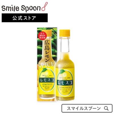 ヤマトフーズ レモスコ60g×3個 | ヤマトフーズ 瀬戸内 レモン タバスコ Smile Spoon レモス