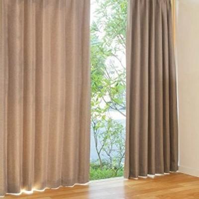 窓美人 パステル 遮光カーテン ウォームブラウン 2枚入 幅100×丈135cm フック タッセル 断熱 形状記憶付