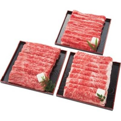 【送料無料】宮城県産青葉牛 すき焼き用セット【代引不可】【ギフト館】