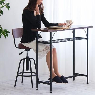 カウンターテーブル 幅100 奥35 高90 スチール 木製