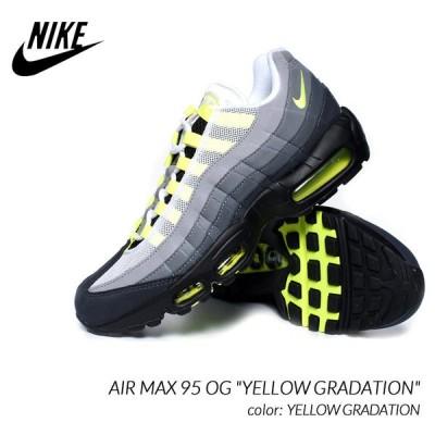 "NIKE AIR MAX 95 OG ""YELLOW GRADATION"" ナイキ エアマックス スニーカー ( イエローグラデ 黄色 メンズ CT1689-001 )"