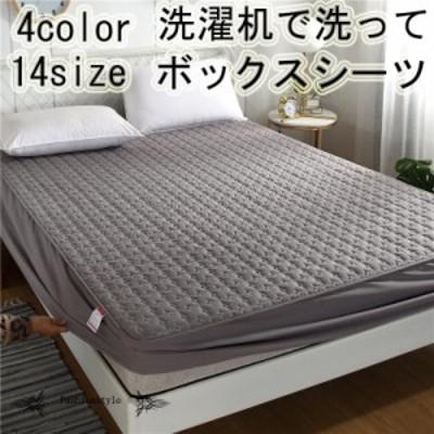 120x200cm ボックスシーツ ワイドキング パッド一体型ボックスシーツ モノトーン ベッドカバー 安い