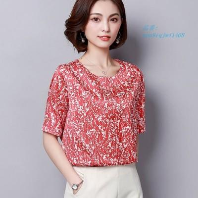 韓国 ファッション シルク 女性 ブラウス プリント サテン 半袖 赤女性 シャツ プラスサイズ XXXL 4XL レディース トップス とブラウス AliExpress グループ
