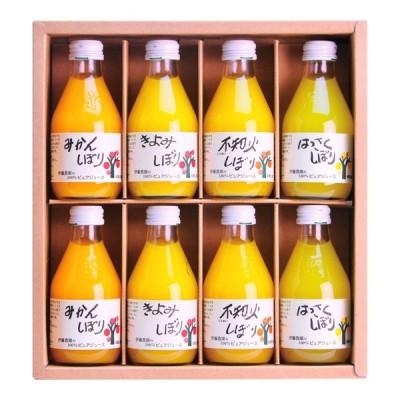 伊藤農園 100%ピュアジュース8本ギフトセット 50708GN| フルーツジュース詰め合わせ お中元 御中元 お歳暮 御歳暮 お年賀 内祝い