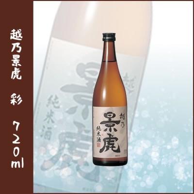 越乃景虎 彩 純米酒720ml