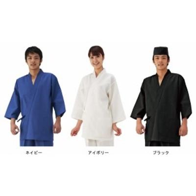 【作務衣 甚平】清涼甚平 上衣 国内縫製 国産 抗菌防臭加工 カラー3色 S・M・L・LL(kg301koe)