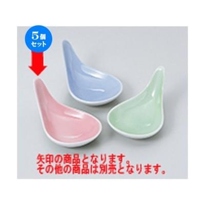 5個セット 珍味 しずく珍味 ピンク(314-02) [ 10 x 6 x 4.5cm ] 【 料亭 旅館 和食器 飲食店 業務用 】