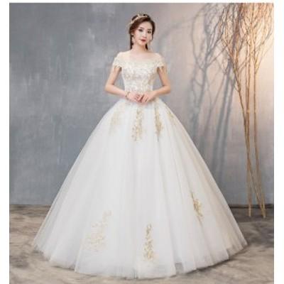 ウエディングドレス レディース プリンセスドレス ブライダルドレス  花嫁 Aライン ロング丈 演奏会 前撮り ドレス 編み上げ