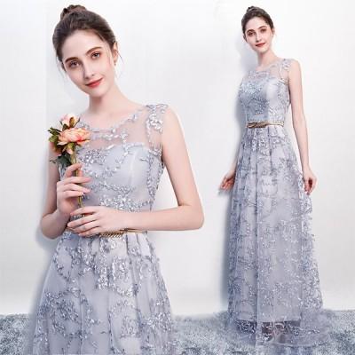 パーティードレス ウエディングドレス ブライズメイド ブライダル 花嫁 結婚式 披露宴 安い 可愛い Aライン ロングドレス