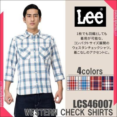 Lee ウエスタンシャツ メンズ 七分袖 チェック ワークシャツ LCS46007