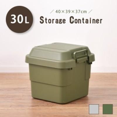 収納ボックス 30L フタ付き プラスチック アウトドア キャンプ おもちゃ箱 収納箱 耐荷重100kg おうちキャンプ