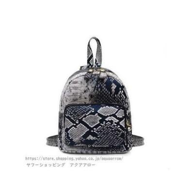 リュックサック 女性ミニバックパックナップサックスタイル 女性ショルダーバッグ 蛇柄プリント mochila XA490H バック