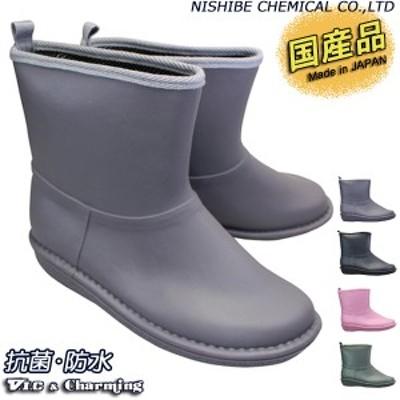 ニシベ チャーミング NB712 レディース レインブーツ 長靴 ガーデニングブーツ レインシューズ 完全防水 日本製
