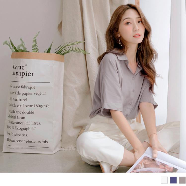 純色簡約觸膚涼感排釦短袖襯衫上衣