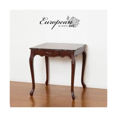ダイニングテーブル アンティーク調 2人掛け 幅75cm ロココ 猫脚 カフェ