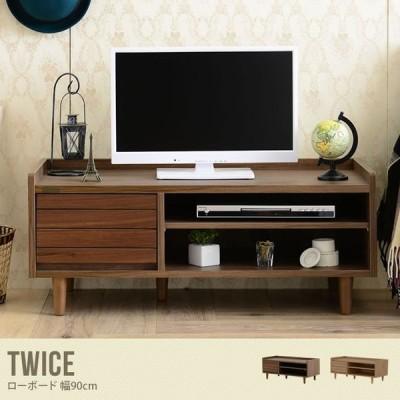テレビ台 テレビボード TV台 TVボード AVボード おしゃれ 棚 かわいい 一人暮らし シンプル 木製 収納 幅90 デスク 組み立て ナチュラル スライドレール