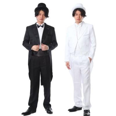 マジッシャン ダークスーツ コスチューム マジック 衣装 仮装 コスプレ フルセット メンズ 男性