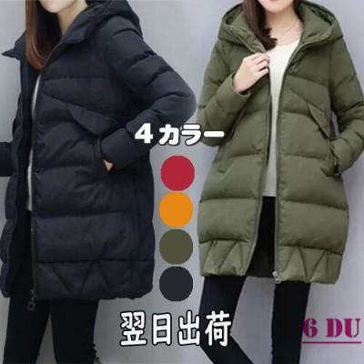 🌸魅力100% 中綿ロングコート ダウンジャケット ファッション 綿ジャケット 冬 カジュアル コート ファッション  冬 ゆったりする カジュアル コート
