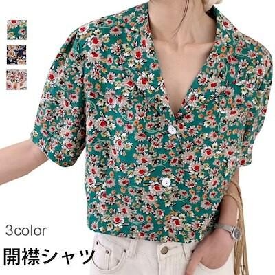 ブラウス レディース 五分袖ブラウス シャツブラウス ボタンシャツ 小花柄 開襟 個性的 シンプル