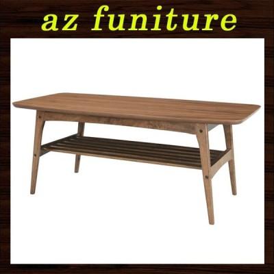 コーヒーテーブル ローテーブル センターテーブル ソファテーブル 木製テーブル 天然木 木目 ウッド おしゃれ 一人暮らし ブラウン ナチュラル 送料無料