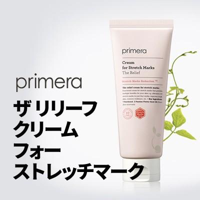 [Pharos]★ プリメラ ★ ザ リリーフ クリームフォーストレッチマーク 200ml / 妊娠線 ケア用クリーム