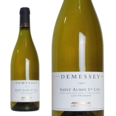 ワイン 白ワイン サン トーバン プルミエ クリュ 一級 レ フリオンヌ ブラン 1997年 ドゥメセ社 AOCサン トーバン プルミエ クリュ