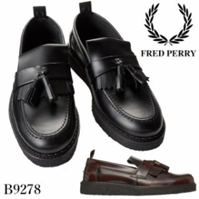 送料無料 メンズ ローファー フレッドペリー FRED PERRY COX 102 158 B9278 ジョージコックス タッセルローファー コラボ カジュアルシュ