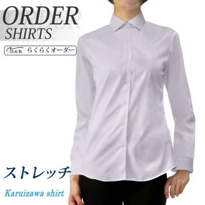 レディースシャツ らくらくオーダー 軽井沢シャツ Y30KZAD02