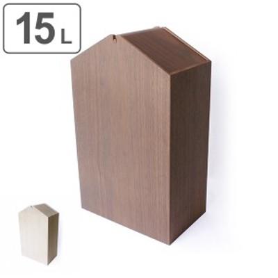 ゴミ箱 木製 スイング ふた付き ARROWS woodie W ヤマト工芸 yamato ごみ箱 ( キッチン くずかご くずいれ ダストボックス フタ付き 15L