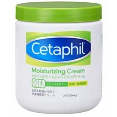 セタフィル Cetaphil R モイスチャライジングクリーム 566ml ( フェイス & ボディ 保湿クリーム クリーム )
