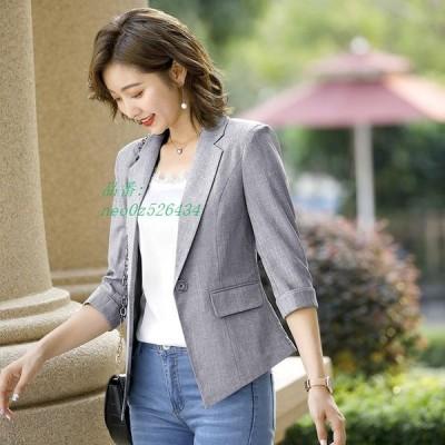 グレー テーラードジャケット レディース 夏 通勤 OL オフィス 大きいサイズ ジャケット 薄手 サマージャケット 7分袖 スーツジャケット