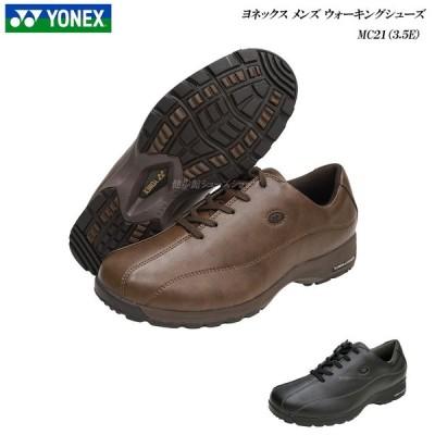 ヨネックス ウォーキング シューズ パワークッション メンズ MC21 3.5E YONEX Power Cushion Walking Shoes