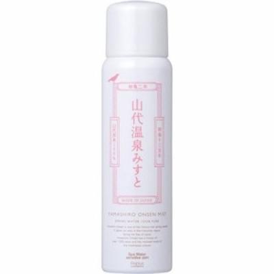 山代温泉みすと(山代温泉化粧水)(80g)[保湿化粧水]