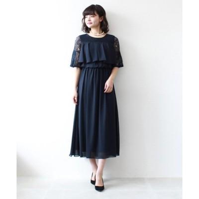 ドレス 【結婚式/パーティ/フォーマル】袖レースフリルロングワンピース