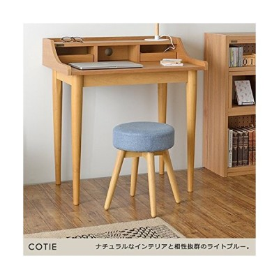 佐藤産業 COTIE 丸形スツール 1人掛け ライトブルー(脚色ナチュラル) ファブリック COT43-32LBL NA