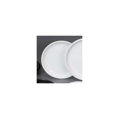 陶里 第30集 ホワイトアップルプレート(小) 70505-120