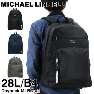 MICHAEL LINNELL(マイケルリンネル) MLBC リュック デイパック リュックサック バックパック 28L B4 軽量 正規品 メンズ レディース MLBC-01 送料無料