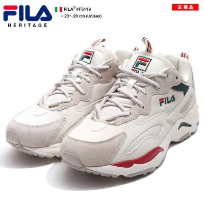 フィラ FILA スニーカー ローカット 靴 シューズ b系スポーツ ファッション かっこいい おしゃれ 厚底 RAY TRACER レイトレイサー ダッドスニーカー ギフト