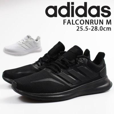 アディダス スニーカー メンズ 靴 黒 ブラック adidas FALCONRUN M