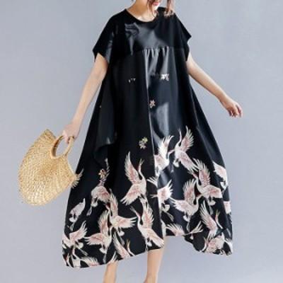 ロングワンピース ワンピース レディース 40代 黒ワンピ 大きいサイズ 鶴 ワンピース 大人 春夏 着痩 カジュアル 旅行 体型カバー