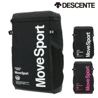 デサント ムーブスポーツ リュック スクールバッグ 30L メンズ レディース 177-2004 DESCENTE Move Sport | リュックサック 通学 別注カラー