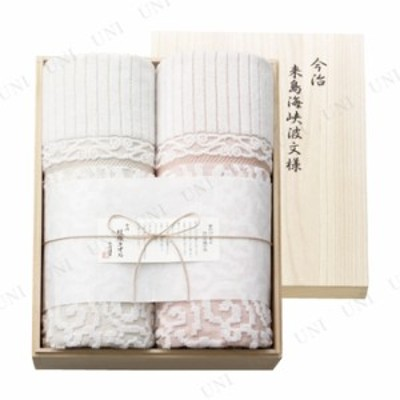 【取寄品】 今治謹製 タオルケット2枚セット 寝具 贈り物 プレゼント ギフトセット