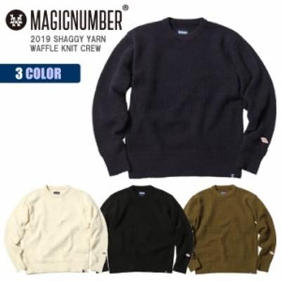 19 MAGIC NUMBER マジックナンバー ニット ワッフル セーター クルーネック 2019年秋冬モデル SHAGGY YARN WAFFLE KNIT CREW 品番 19FW-M